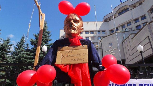 КСУ визнав конституційним закон про декомунізацію