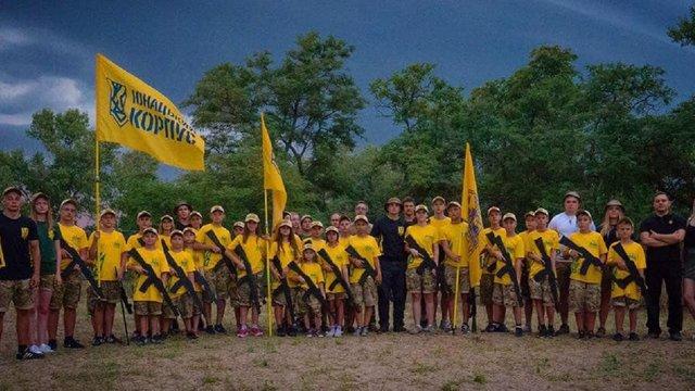 Bellingcat звинуватив українську владу в таємному фінансуванні ультраправих екстремістів