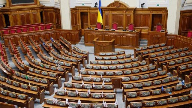 Зеленський хоче провести позачергове засідання Верховної Ради ще до виборів