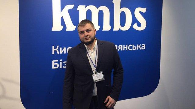 Новим заступником голови ЛОДА стане 28-річний львівський підприємець