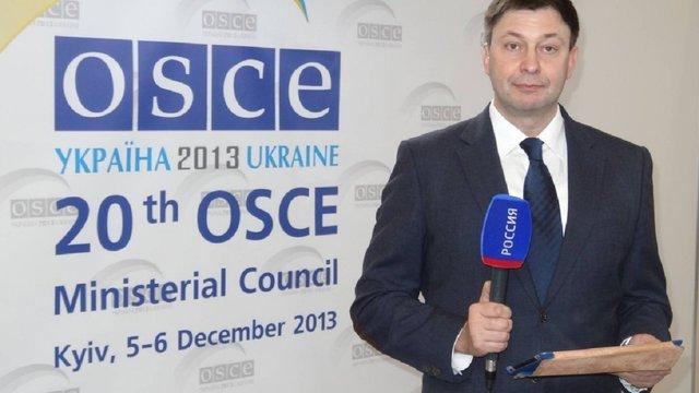 Київський суд відмовився випустити на волю голову «РИА Новости Украина» Вишинського
