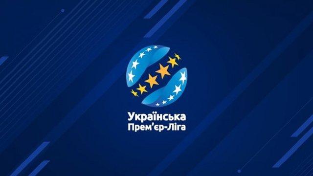 Українська Прем'єр-Ліга розширила чемпіонат до 14 команд