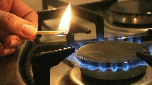 «Нафтогаз» у серпні знизить ціну на газ для населення