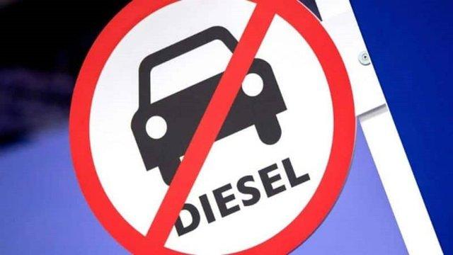 У Берліні ухвалили часткову заборону на рух дизельних автомобілів