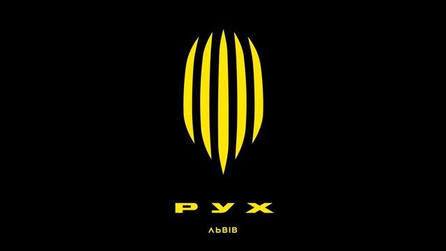 Третя футбольна сила міста: «Рух» переїхав до Львова та представив новий логотип та новачків