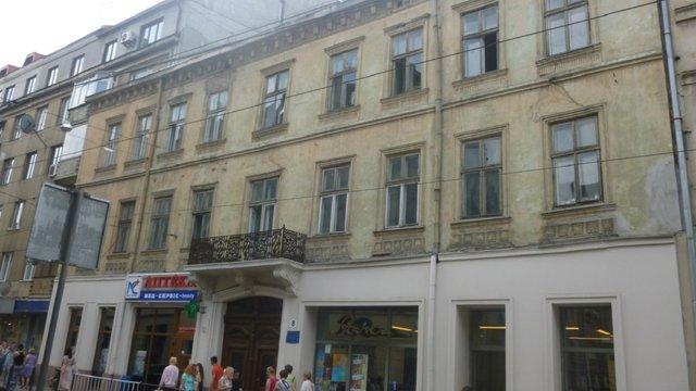 За понад 50 млн грн планують продати нежитлові приміщення двох будинків у центрі Львова