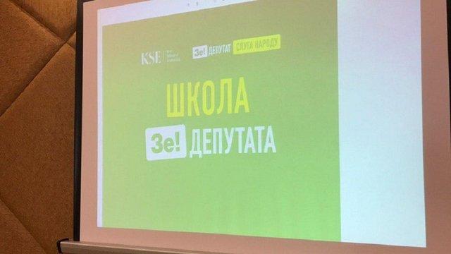 У Трускавці розпочалися навчання для майбутніх депутатів партії «Слуга народу»