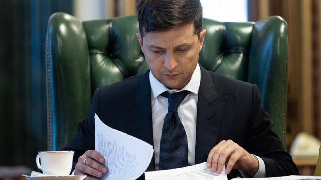 Зеленський підписав указ про розвиток електронних послуг