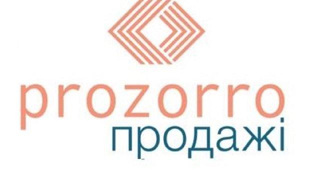 Від продажу майна в Prozorro Львів отримав уже 300 млн грн