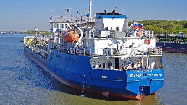 Україна заарештувала затриманий в Ізмаїлі російський танкер NEYMA