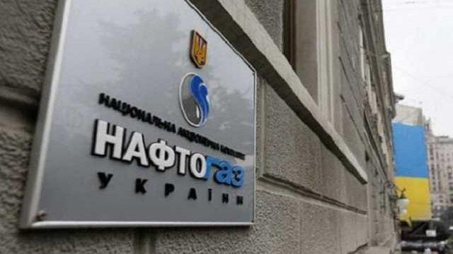 Нафтогаз у Гаазі вимагає в РФ компенсувати 5,2 млрд доларів через анексію Криму