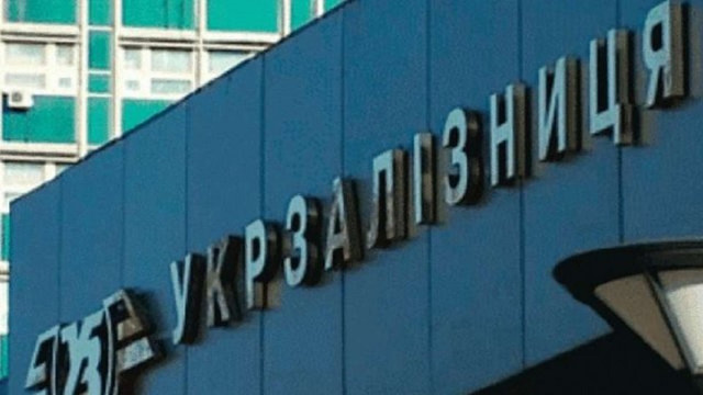 Після скандалу у ЗМІ «Укрзалізниця» відмовилась купувати рушники та вишиванки на 1,5 млн грн