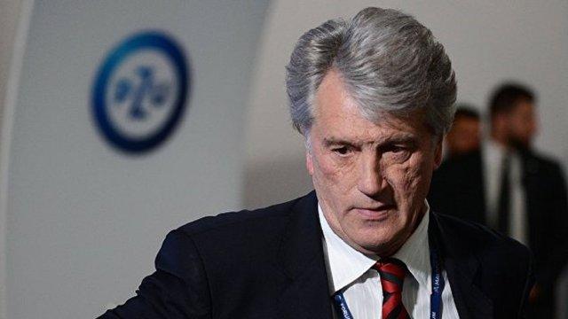 ГПУ завершила слідство щодо розтрати держмайна екс-президентом Віктором Ющенком