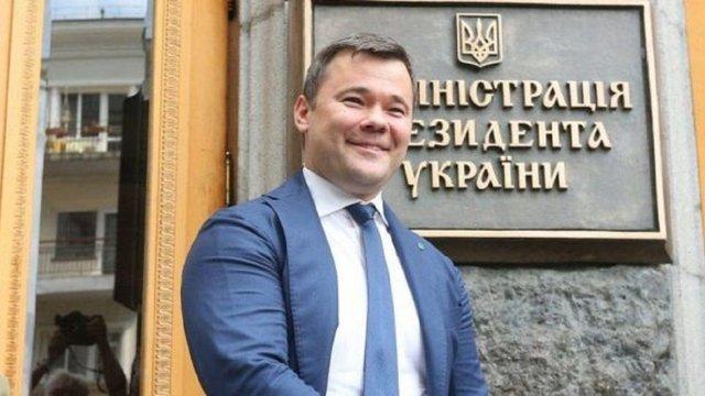 Андрій Богдан подав у відставку з посади голови Офісу президента