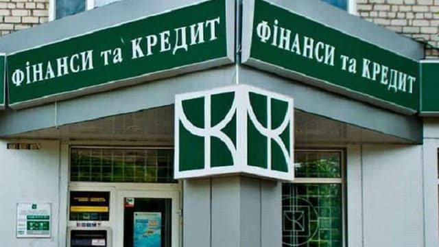 Топ-менеджерів банку «Фінанси та кредит» запідозрили у розтраті 2,6 млрд грн