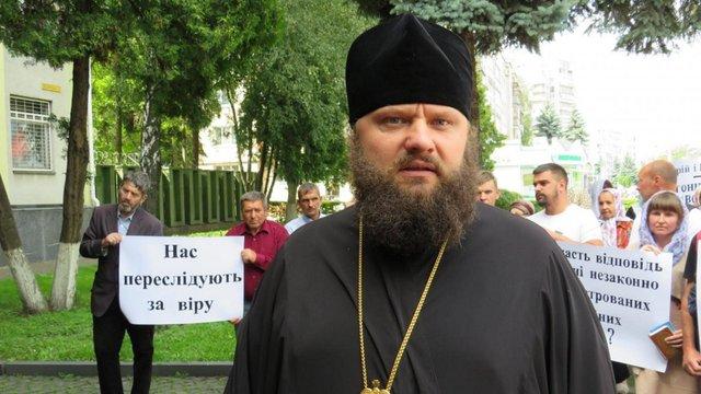 У Рівному прихильники УПЦ (МП) пікетували СБУ через допит священика