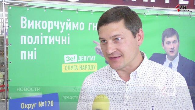 Мажоритарник від «Слуги народу» фінансував партію звинуваченого у держзраді Мураєва