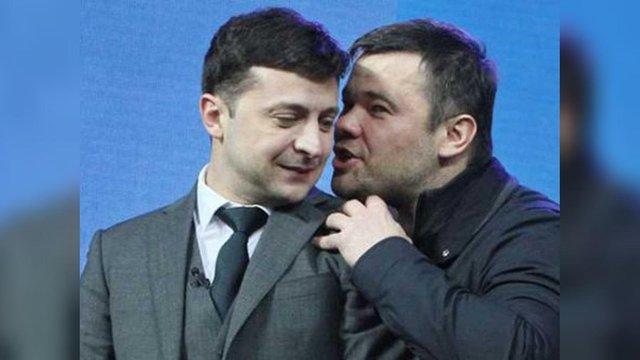 Зеленський знущально відповів на петицію про звільнення Богдана