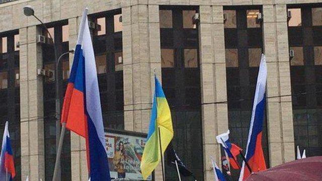 На мітингу в Москві стався конфлікт через український прапор