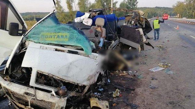 Під Полтавою зіткнулися автобус і маршрутка: є загиблі та поранені