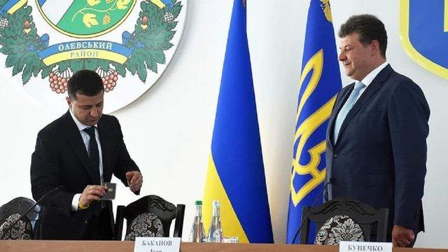 Зеленський призначив головою Житомирської ОДА колишнього працівника СБУ
