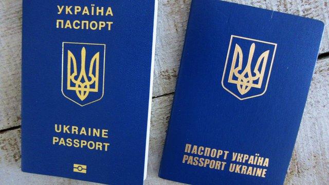 Зеленський спростив процедуру набуття громадянства України