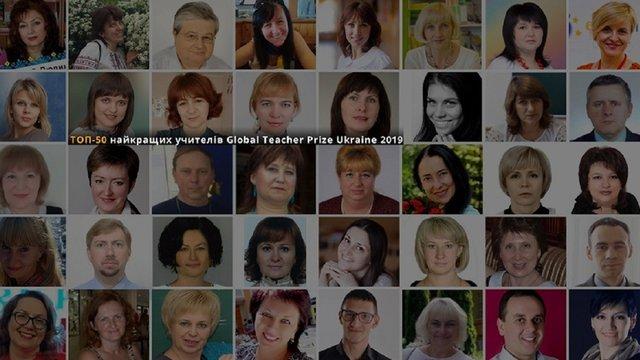 Четверо педагогів Львова увійшли до списку найкращих вчителів України