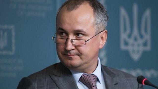 НАБУ відкрило провадження проти екс-голови СБУ Василя Грицака