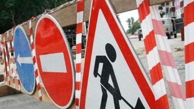 У центральній частині Львова через ремонтні роботи тимчасово перекриють три вулиці