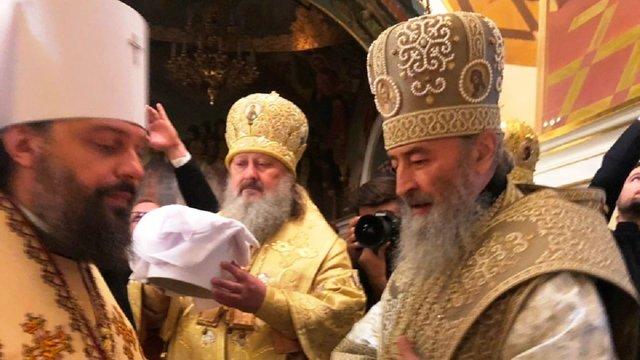 Львівського архієпископа УПЦ (МП) Філарета висвятили у сан митрополита