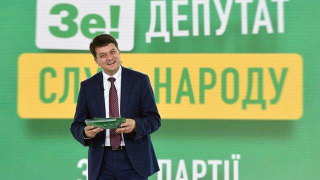 Голова партії «Слуга народу» переписав бізнес на дружину