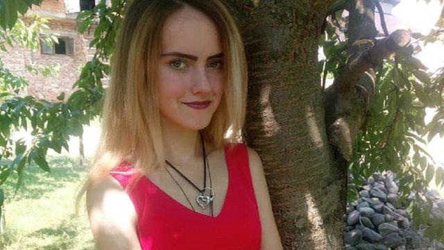 На Львівщині оголосили в розшук 18-річну дівчину