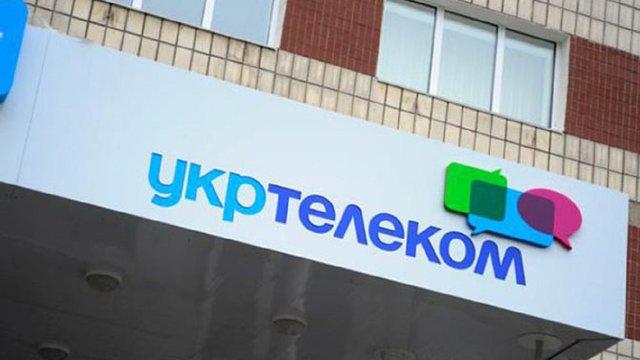 93% акцій «Укртелекому» арештували через борги перед «Ощадбанком»
