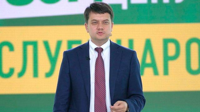 ЗМІ розповіли про родинний бізнес майбутнього спікера Верховної Ради Дмитра Разумкова