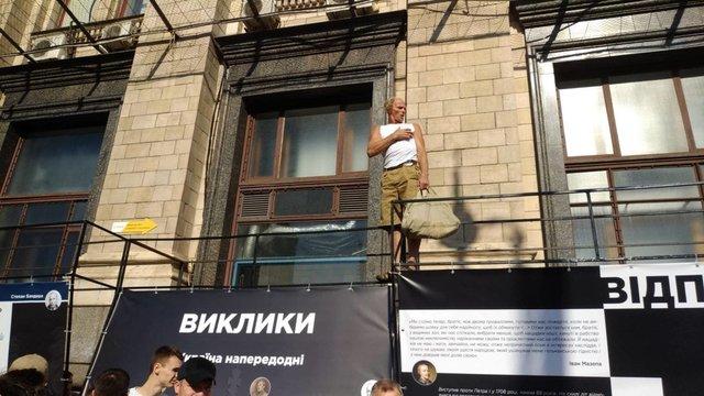 Під час виступу Зеленського на Майдані затримали учасника АТО