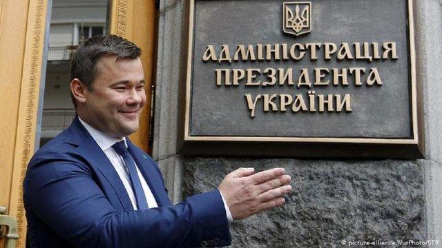 Голова Офісу президента Андрій Богдан відсвяткував День Незалежності України в Сен-Тропе
