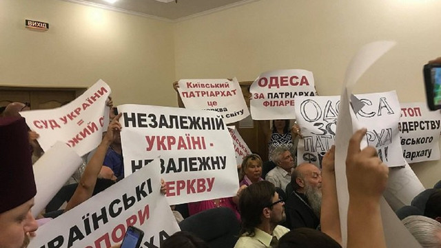 Прихильники Філарета зірвали розгляд позову УПЦ (КП) проти Мінкультури