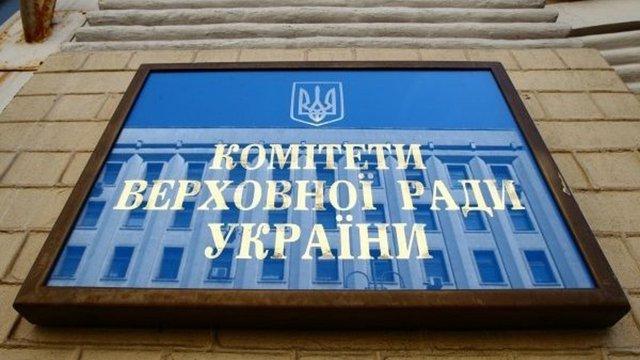 Стали відомі імена усіх кандидатів на керівні посади в комітетах Верховної Ради