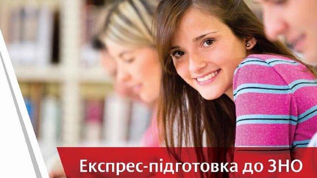 ЗНО 2020: як школяру підготуватися