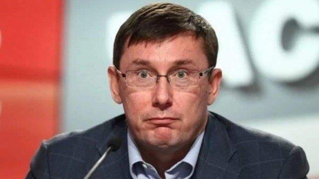 Юрій Луценко написав заяву про відставку з посади генпрокурора