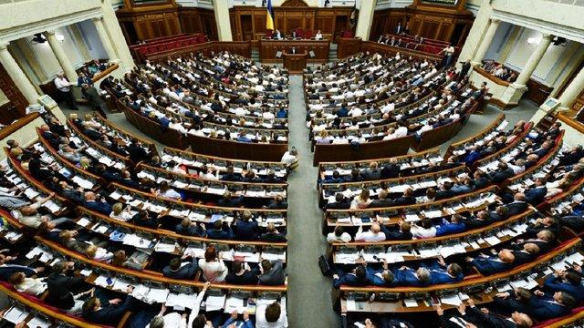 Зеленський пропонує зменшити кількість депутатів ВРУ і забирати мандат за прогули