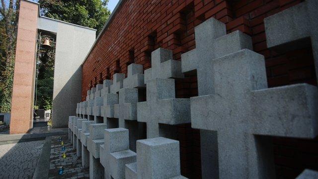 На Янівському кладовищі Львова відкрили «Дзвін Пам'яті»