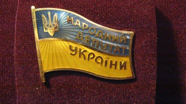 Народним депутатам закупили срібні нагрудні значки по 1800 грн