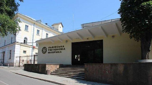 Голова ДПС пообіцяв перевірити роботу Львівської тютюнової фабрики