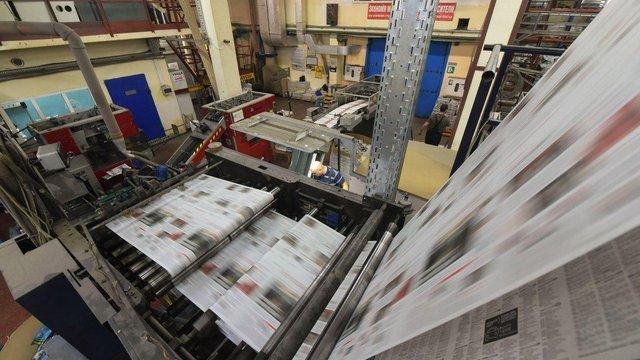 Медіахолдинг Ахметова оголосив про закриття щоденної газети «Сегодня»