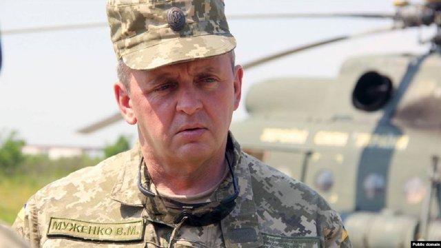 Зеленський звільнив з військової служби екс-начальника Генштабу Віктора Муженка