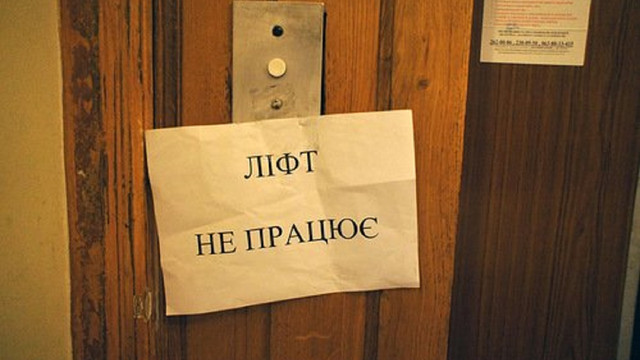 У Львові поліція затримала викрадача ліфтових котушок