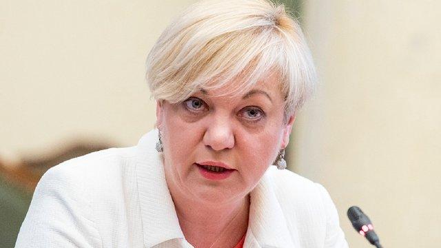 Суд дозволив ДБР примусовий допит екс-голови НБУ Валерії Гонтаревої