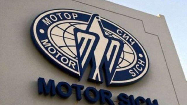 СБУ запідозрила «Мотор Січ» у підготовці диверсії і постачанні продукції до Росії