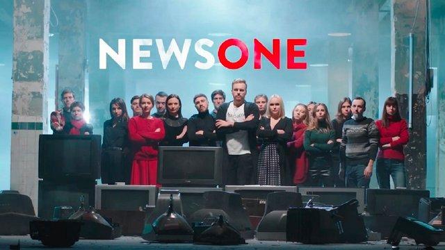 Нацрада звернеться до суду для анулювання ліцензії телеканалу NewsOne
